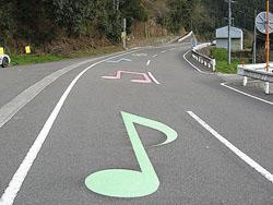 melody-road.jpg